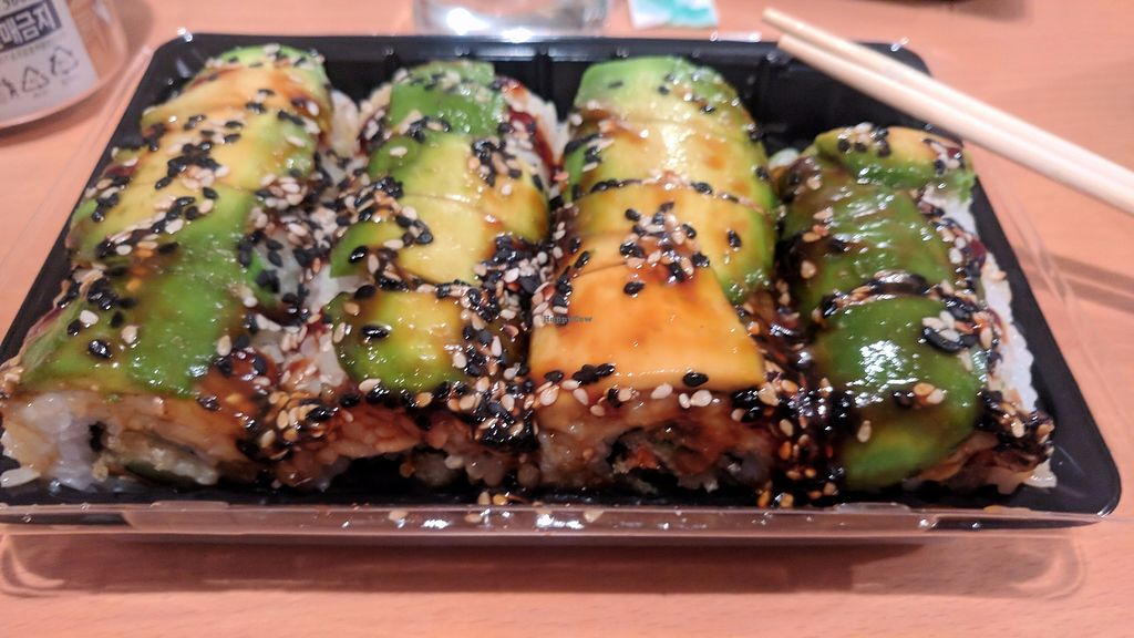 """Photo of EverGreen Sushi  by <a href=""""/members/profile/SaraMarkic"""">SaraMarkic</a> <br/>tiger veggie rolls, very tasty! <br/> December 5, 2017  - <a href='/contact/abuse/image/106680/332664'>Report</a>"""