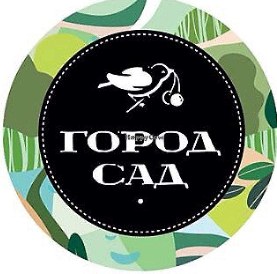 "Photo of Gorod-sad - Pokrovka  by <a href=""/members/profile/Evgenia"">Evgenia</a> <br/>Gorod sad <br/> December 24, 2017  - <a href='/contact/abuse/image/106927/338655'>Report</a>"