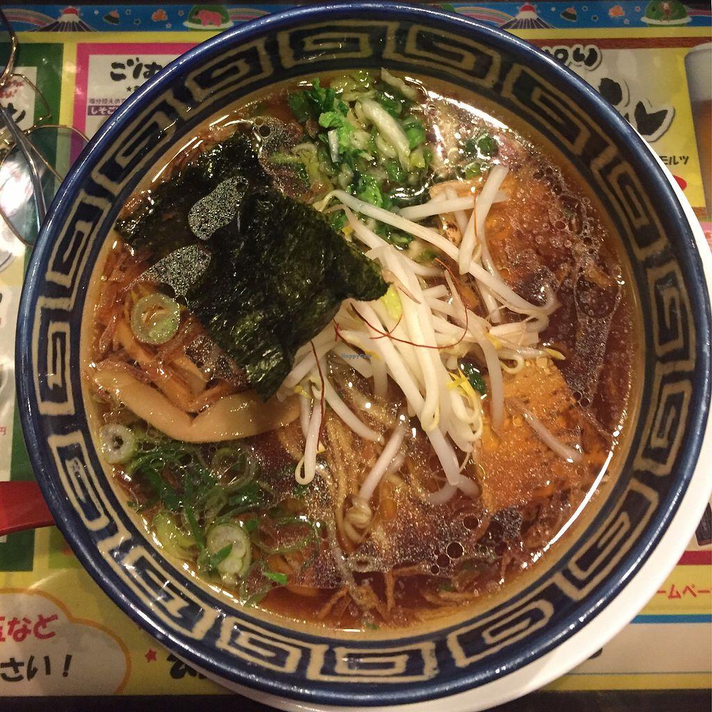"Photo of Kyushu Jangara Ramen - Ginza  by <a href=""/members/profile/BanaDebas"">BanaDebas</a> <br/>Vegan Ramen [1000¥] <br/> February 16, 2018  - <a href='/contact/abuse/image/107096/360061'>Report</a>"