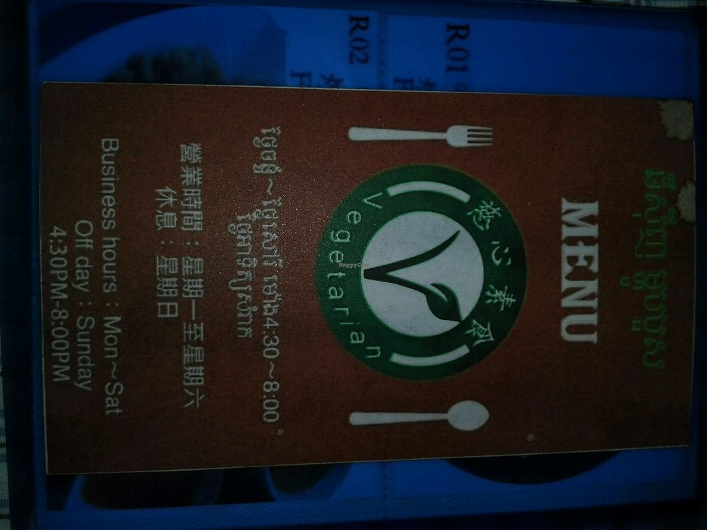 """Photo of Mercy Vegetarian  by <a href=""""/members/profile/Seksan"""">Seksan</a> <br/>Menu <br/> March 16, 2018  - <a href='/contact/abuse/image/107110/371351'>Report</a>"""