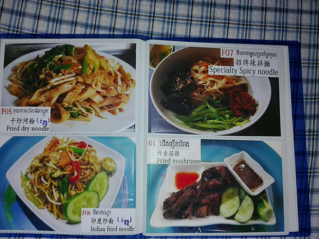 """Photo of Mercy Vegetarian  by <a href=""""/members/profile/Seksan"""">Seksan</a> <br/>etc <br/> March 16, 2018  - <a href='/contact/abuse/image/107110/371357'>Report</a>"""