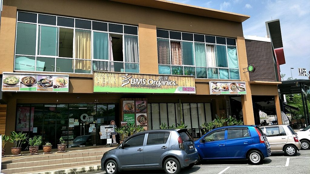 """Photo of BMS Organics at Seremban 2  by <a href=""""/members/profile/alicel"""">alicel</a> <br/>shop front <br/> December 15, 2017  - <a href='/contact/abuse/image/107237/335671'>Report</a>"""