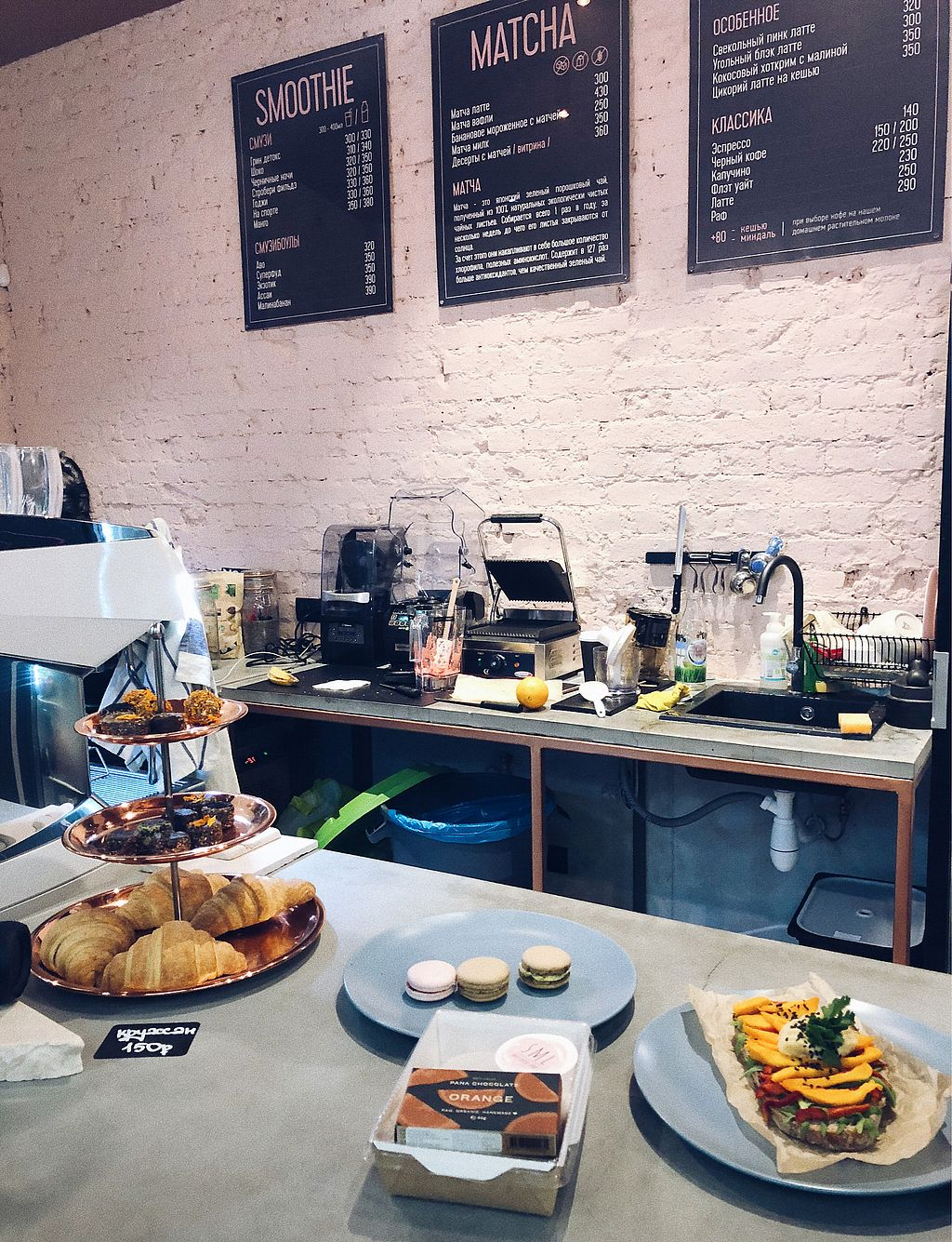 "Photo of SML Deli Coffee Shop  by <a href=""/members/profile/Evgenia"">Evgenia</a> <br/>Interior <br/> December 23, 2017  - <a href='/contact/abuse/image/107273/338372'>Report</a>"