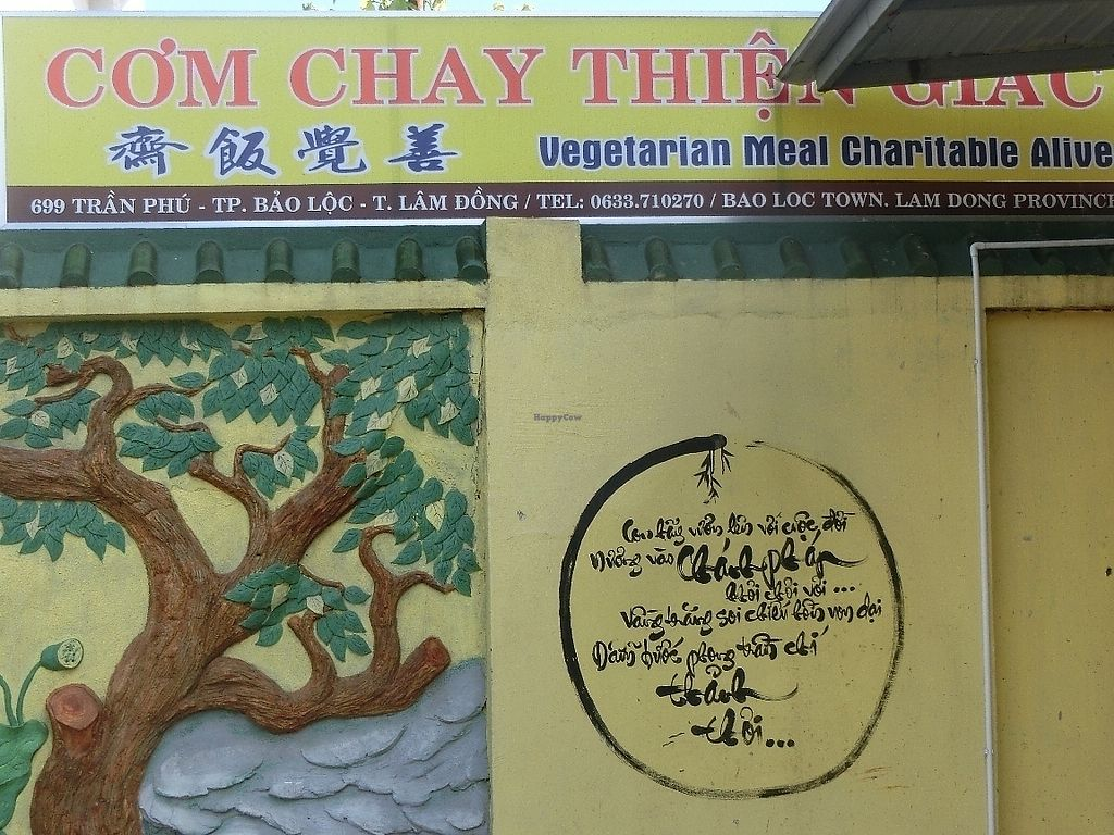 """Photo of Thien Giac  by <a href=""""/members/profile/Canamon"""">Canamon</a> <br/>Outdoor sign <br/> December 16, 2017  - <a href='/contact/abuse/image/107292/336090'>Report</a>"""