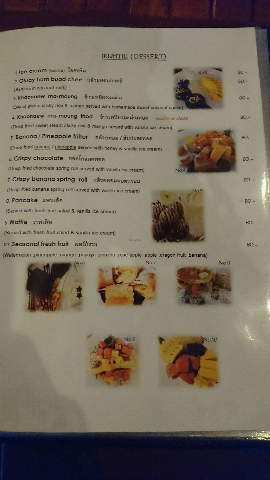 """Photo of Pinto Restaurant  by <a href=""""/members/profile/AnthonyMTL"""">AnthonyMTL</a> <br/>Pinto Vegetarian Menu Dessert Page <br/> December 17, 2017  - <a href='/contact/abuse/image/107357/336408'>Report</a>"""