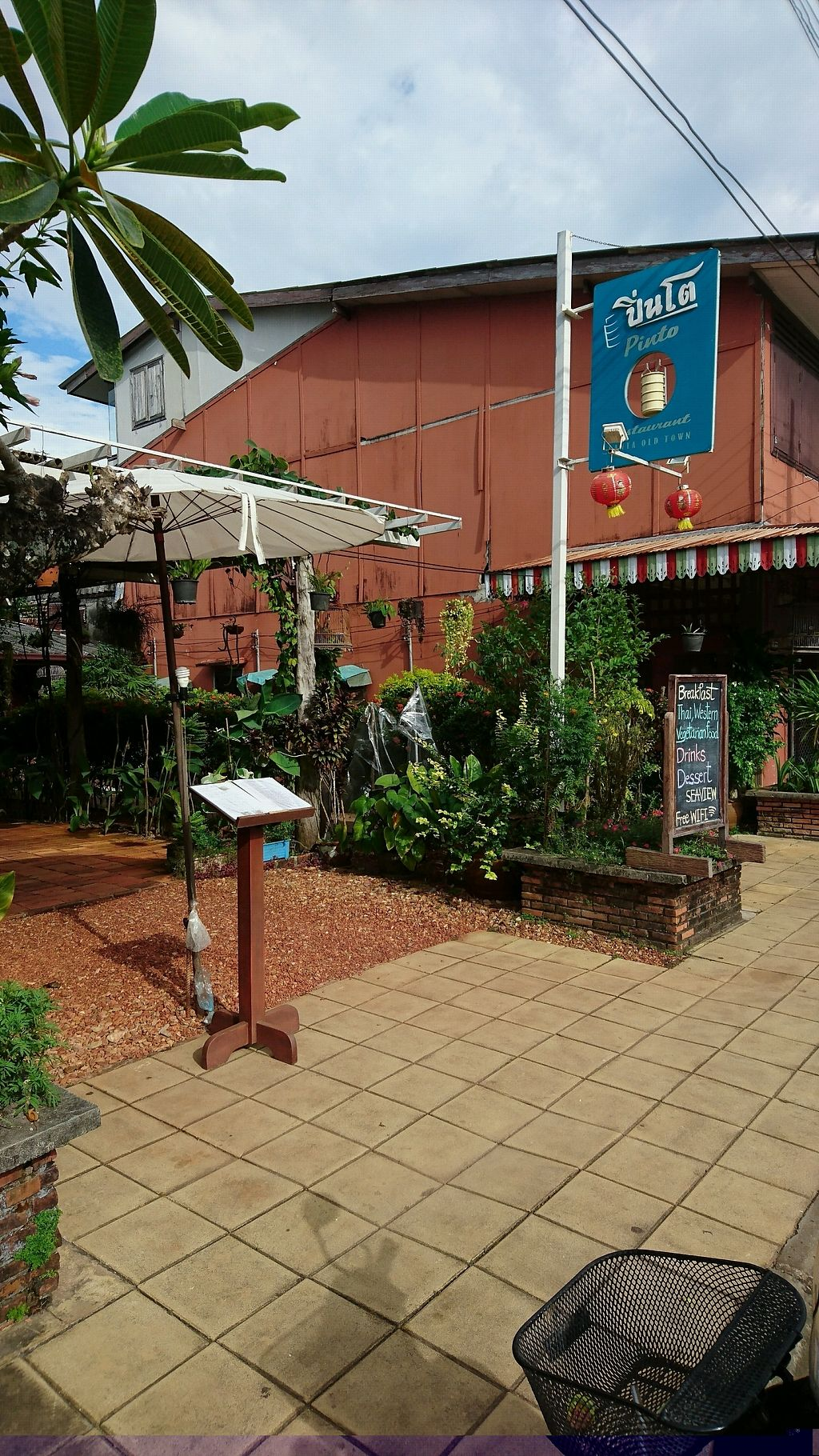 """Photo of Pinto Restaurant  by <a href=""""/members/profile/AnthonyMTL"""">AnthonyMTL</a> <br/>Pinto Restaurant <br/> December 17, 2017  - <a href='/contact/abuse/image/107357/336410'>Report</a>"""