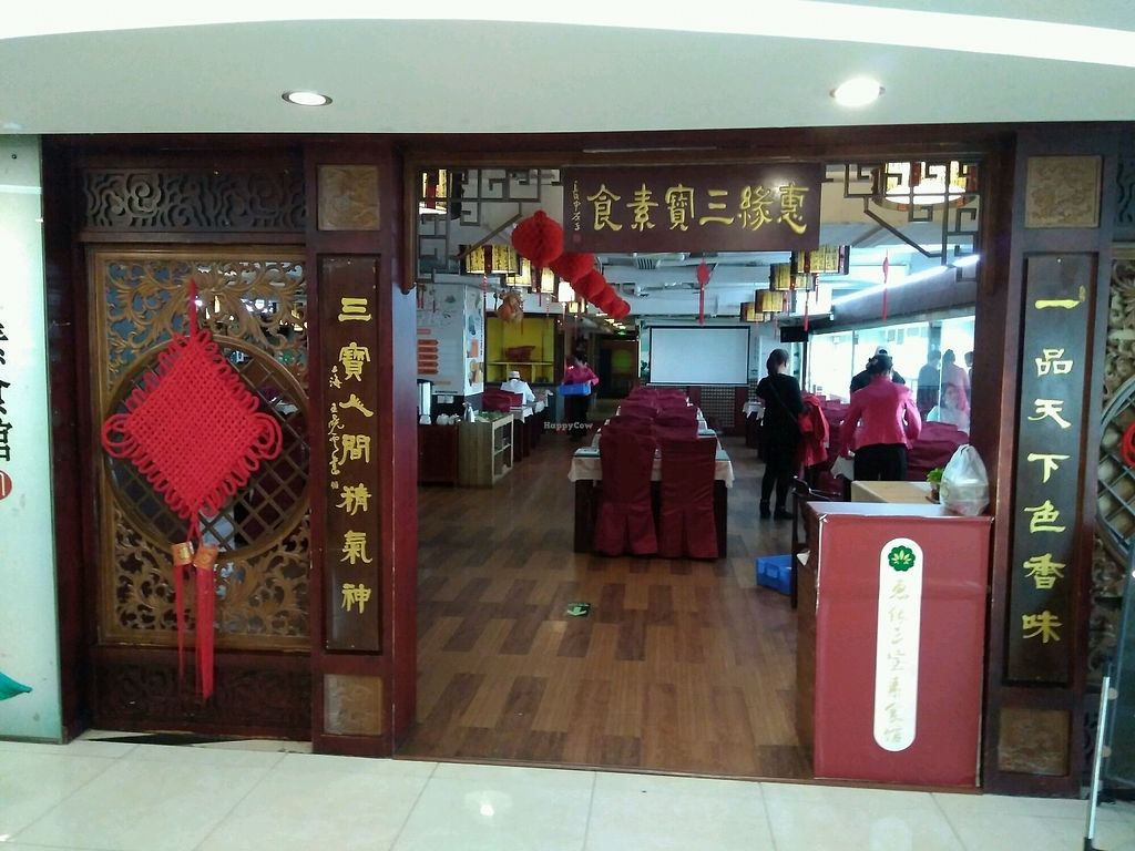 """Photo of Huiyuan Sanbao Health Preservation Vegetarian  by <a href=""""/members/profile/JackTanner"""">JackTanner</a> <br/>exterior  <br/> December 27, 2017  - <a href='/contact/abuse/image/107424/339505'>Report</a>"""