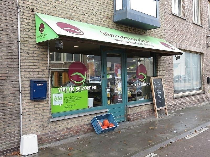 "Photo of Vier De Seizoenen  by <a href=""/members/profile/TrudiBruges"">TrudiBruges</a> <br/>shop Vier de Seizoenen, Bruges <br/> December 19, 2017  - <a href='/contact/abuse/image/107514/337242'>Report</a>"