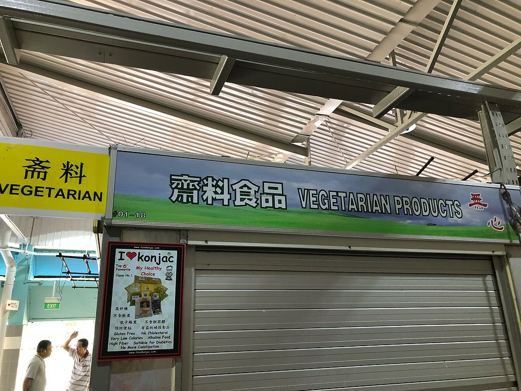 """Photo of Wu Xin Vegetarian and Organic - Marsiling Ln  by <a href=""""/members/profile/CherylQuincy"""">CherylQuincy</a> <br/>Stall front <br/> March 13, 2018  - <a href='/contact/abuse/image/107525/370030'>Report</a>"""