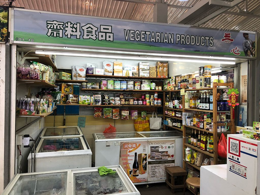 """Photo of Wu Xin Vegetarian and Organic - Marsiling Ln  by <a href=""""/members/profile/CherylQuincy"""">CherylQuincy</a> <br/>Store front <br/> March 29, 2018  - <a href='/contact/abuse/image/107525/377600'>Report</a>"""