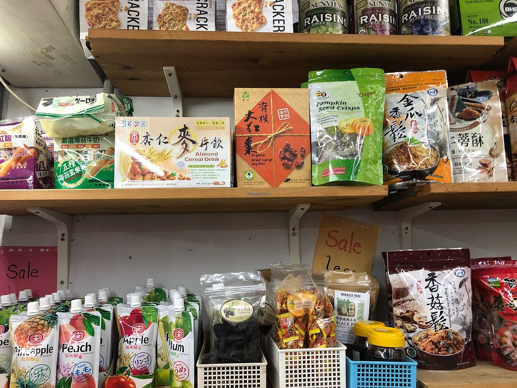 """Photo of Wu Xin Vegetarian and Organic - Marsiling Ln  by <a href=""""/members/profile/CherylQuincy"""">CherylQuincy</a> <br/>Products <br/> March 29, 2018  - <a href='/contact/abuse/image/107525/377602'>Report</a>"""