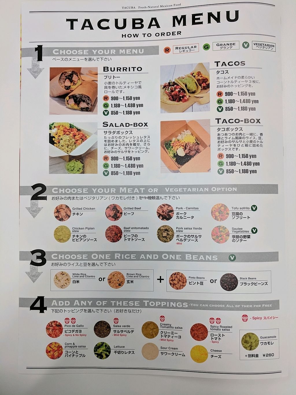 """Photo of Tacuba  by <a href=""""/members/profile/geoffmatters"""">geoffmatters</a> <br/>Main menu. Also offers quesadillas <br/> December 21, 2017  - <a href='/contact/abuse/image/107574/337675'>Report</a>"""