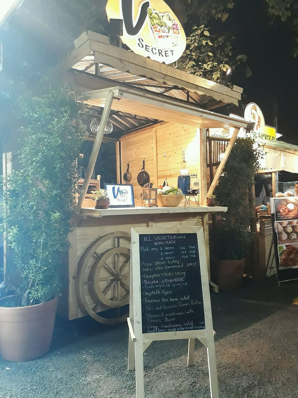 "Photo of V Secret Street Food - maybe closed  by <a href=""/members/profile/LilacHippy"">LilacHippy</a> <br/>The stall to look for <br/> January 5, 2018  - <a href='/contact/abuse/image/107586/343203'>Report</a>"