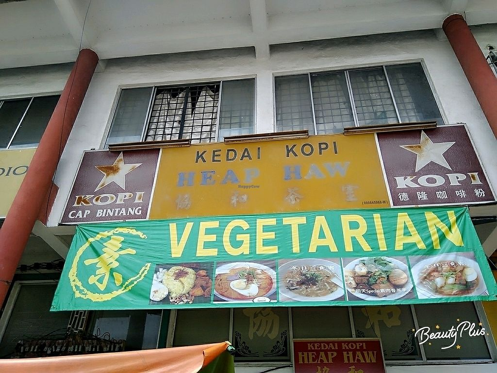 """Photo of Happy Vegetarian Stall - Heap Haw Coffee Shop  by <a href=""""/members/profile/TanCrystal"""">TanCrystal</a> <br/>开心素档 happy  vegetarian? <br/> December 22, 2017  - <a href='/contact/abuse/image/107635/337987'>Report</a>"""