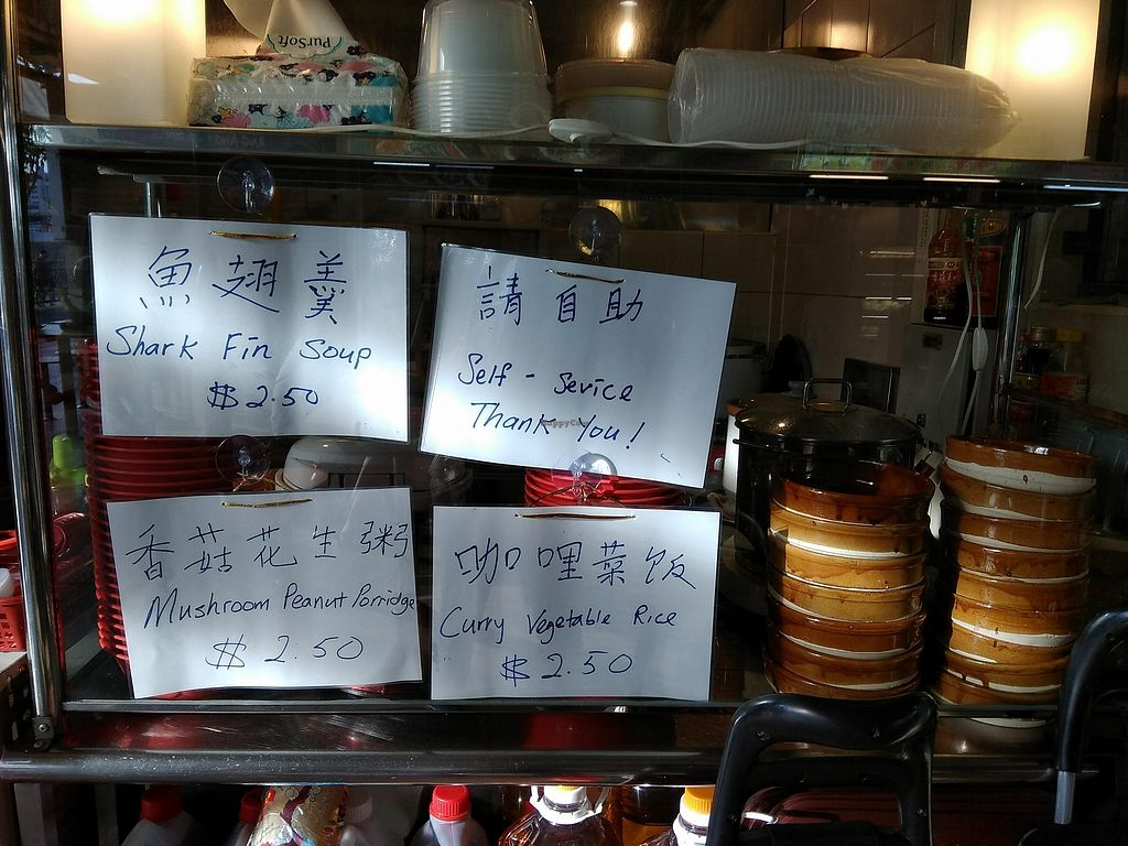 """Photo of Healthy Vegetarian Food Stall - temporarily closed  by <a href=""""/members/profile/JimmySeah"""">JimmySeah</a> <br/>menu items <br/> December 24, 2017  - <a href='/contact/abuse/image/107815/338561'>Report</a>"""