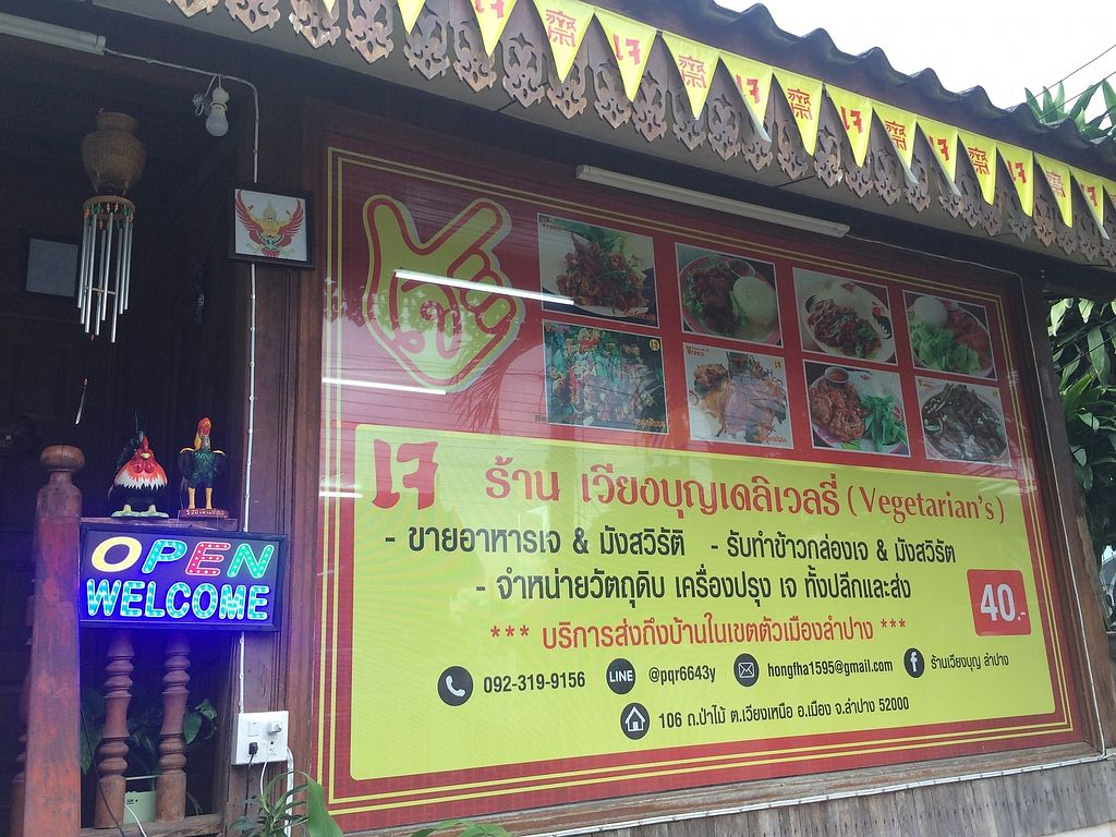 "Photo of Waengbun Lampang  by <a href=""/members/profile/Bob%20Sultan"">Bob Sultan</a> <br/>Sign in front of Waengbun Lampang <br/> January 1, 2018  - <a href='/contact/abuse/image/108296/341506'>Report</a>"