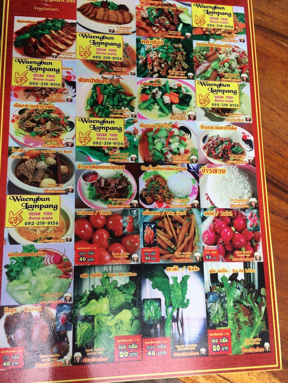 "Photo of Waengbun Lampang  by <a href=""/members/profile/Bob%20Sultan"">Bob Sultan</a> <br/>Menu side B <br/> January 1, 2018  - <a href='/contact/abuse/image/108296/341507'>Report</a>"
