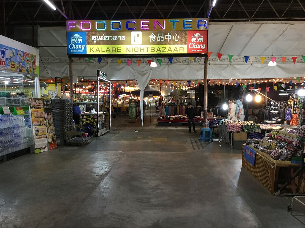 """Photo of Kalare Night Bazaar Food Stalls  by <a href=""""/members/profile/Mike%20Munsie"""">Mike Munsie</a> <br/>food court entrance <br/> March 3, 2018  - <a href='/contact/abuse/image/108365/366178'>Report</a>"""