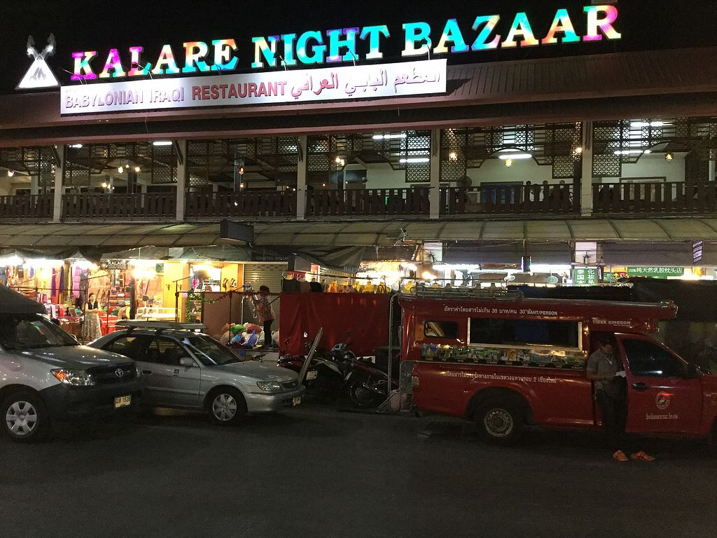 """Photo of Kalare Night Bazaar Food Stalls  by <a href=""""/members/profile/Mike%20Munsie"""">Mike Munsie</a> <br/>street front <br/> March 3, 2018  - <a href='/contact/abuse/image/108365/366179'>Report</a>"""