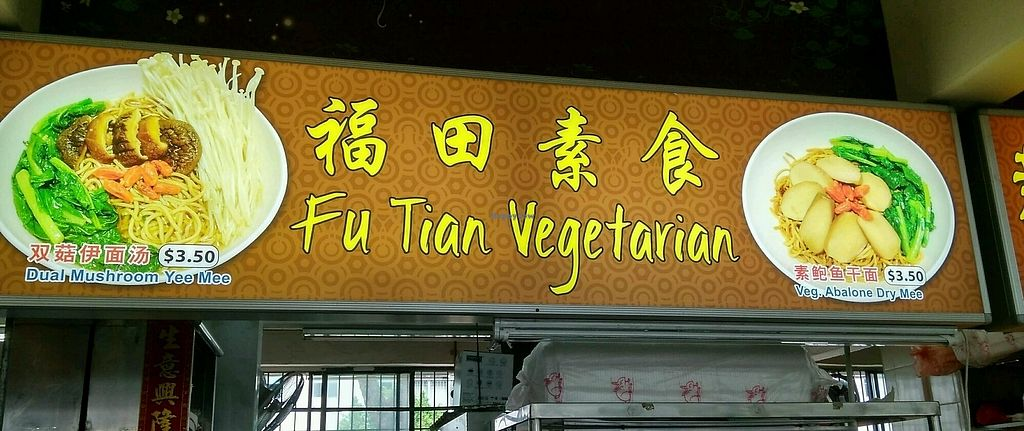 "Photo of Fu Tian Vegetariann Stall  by <a href=""/members/profile/RichardLee"">RichardLee</a> <br/>Stall Front <br/> April 6, 2018  - <a href='/contact/abuse/image/108375/381472'>Report</a>"