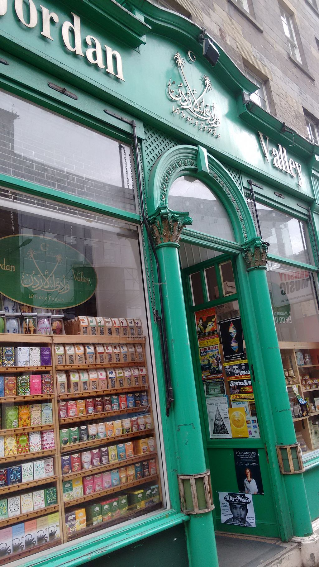 Jordan Valley Wholefoods - Edinburgh Health-food-store Restaurant ...