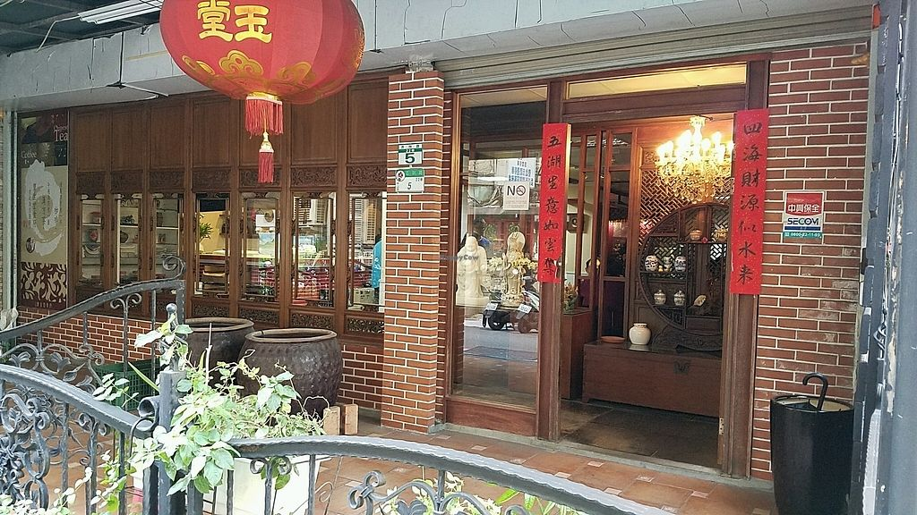 """Photo of Shanghai Bao Sheng Tang  by <a href=""""/members/profile/eric"""">eric</a> <br/>entrance <br/> January 3, 2018  - <a href='/contact/abuse/image/108519/342408'>Report</a>"""