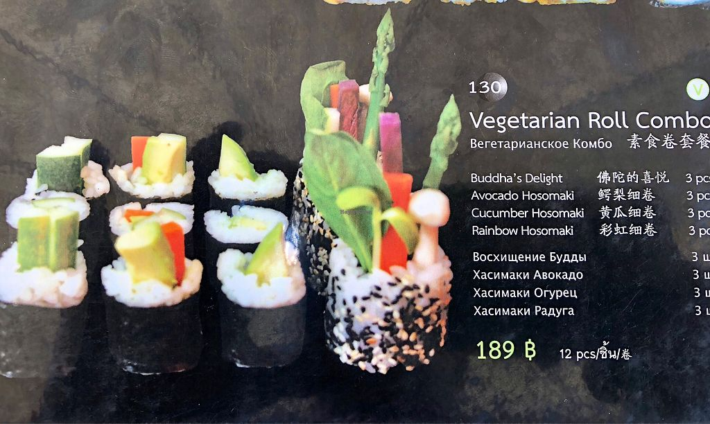 "Photo of Sushi Box  by <a href=""/members/profile/SoniaGivray"">SoniaGivray</a> <br/>Vegetarian Combo <br/> April 18, 2018  - <a href='/contact/abuse/image/108525/387468'>Report</a>"