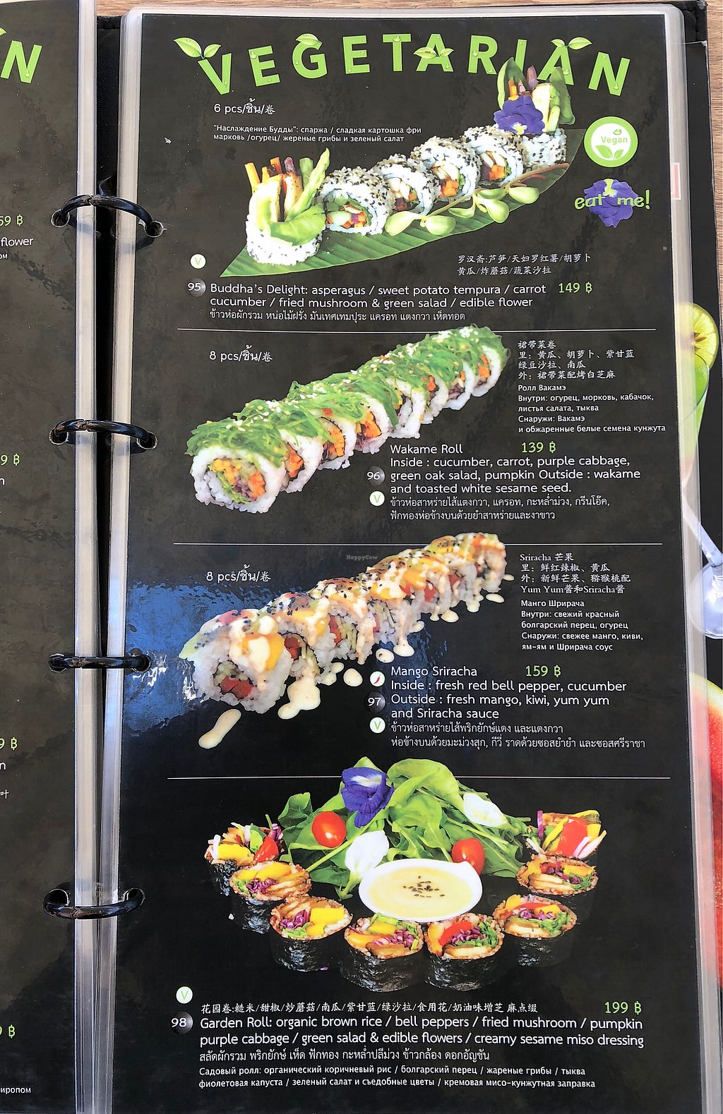 "Photo of Sushi Box  by <a href=""/members/profile/SoniaGivray"">SoniaGivray</a> <br/>Vegetarian options  <br/> April 18, 2018  - <a href='/contact/abuse/image/108525/387472'>Report</a>"
