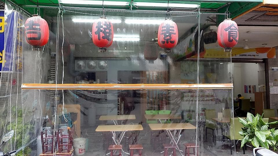 """Photo of Ji Zhan SuShi  by <a href=""""/members/profile/community"""">community</a> <br/>Ji Zhan SuShi <br/> January 24, 2018  - <a href='/contact/abuse/image/108731/350325'>Report</a>"""