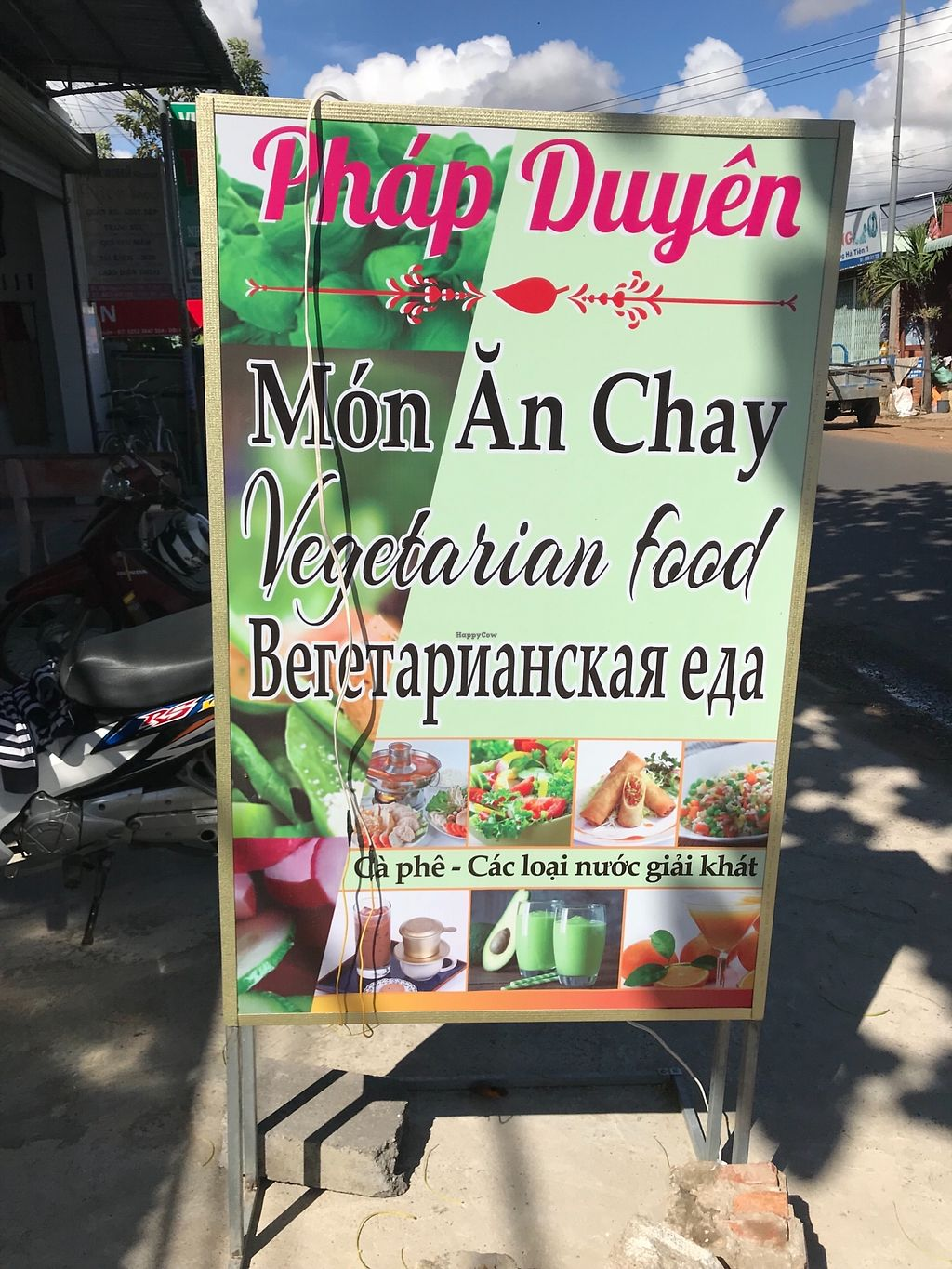 """Photo of Phap Duyen Mon An Chay  by <a href=""""/members/profile/kezia"""">kezia</a> <br/>Sign to look ? our for along the road side.  <br/> January 7, 2018  - <a href='/contact/abuse/image/108756/343920'>Report</a>"""
