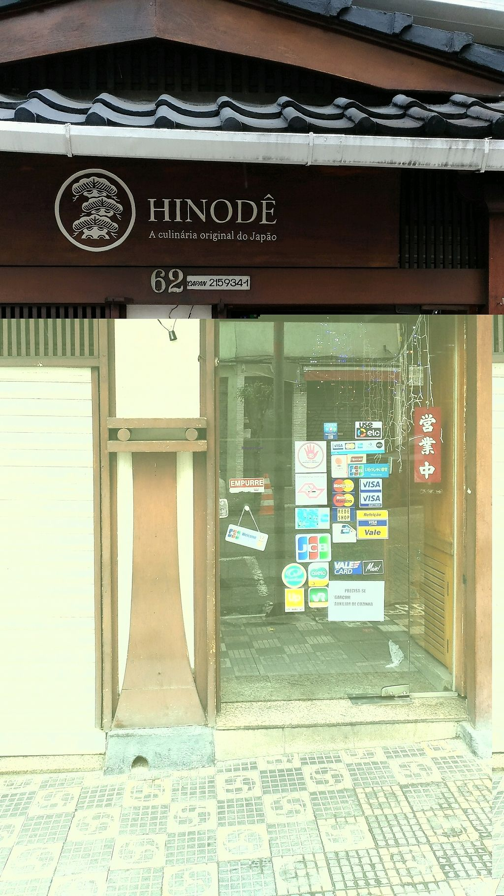"Photo of Hinode  by <a href=""/members/profile/GabrielCMarquesB"">GabrielCMarquesB</a> <br/>entrance <br/> January 7, 2018  - <a href='/contact/abuse/image/108903/344034'>Report</a>"