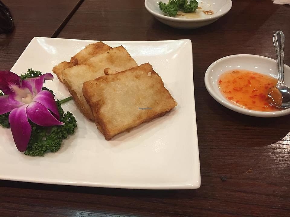 "Photo of Koukien  by <a href=""/members/profile/StarKodama"">StarKodama</a> <br/>Daikon mochi with chili sauce <br/> March 8, 2018  - <a href='/contact/abuse/image/108908/368140'>Report</a>"