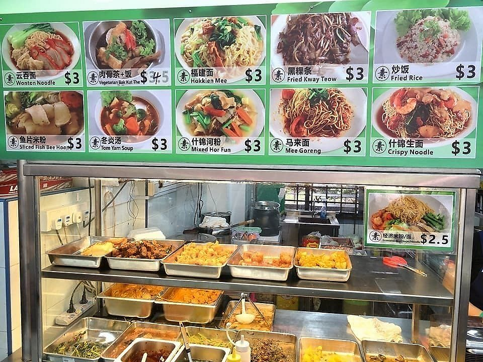 "Photo of Xin Yi Vegetarian Stall - Lao Zi Hao Kopitiam  by <a href=""/members/profile/JimmySeah"">JimmySeah</a> <br/>menu <br/> January 8, 2018  - <a href='/contact/abuse/image/108917/344406'>Report</a>"