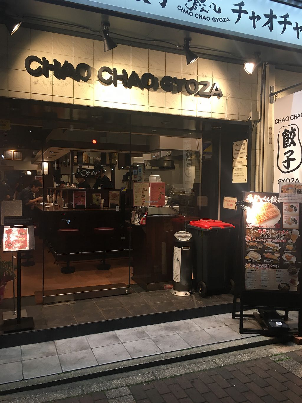 "Photo of Chao Chao Gyoza Shijo-Kawaramachi  by <a href=""/members/profile/SummerLee"">SummerLee</a> <br/>Outside  <br/> April 3, 2018  - <a href='/contact/abuse/image/108953/380164'>Report</a>"