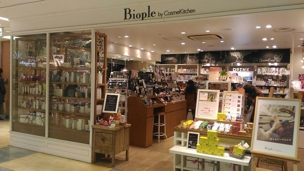 """Photo of Biople by Cosmekitchen  by <a href=""""/members/profile/Priscilavk"""">Priscilavk</a> <br/>store <br/> January 8, 2018  - <a href='/contact/abuse/image/108978/344336'>Report</a>"""