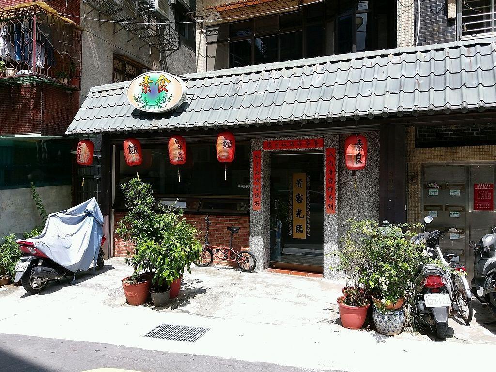 "Photo of SuShi Qie Zhi - Vegan Tomato Beef Noodle  by <a href=""/members/profile/ouikouik"">ouikouik</a> <br/>SuShi Qie Zhi - Vegan Tomato Beef Noodle <br/> January 17, 2018  - <a href='/contact/abuse/image/109090/347689'>Report</a>"