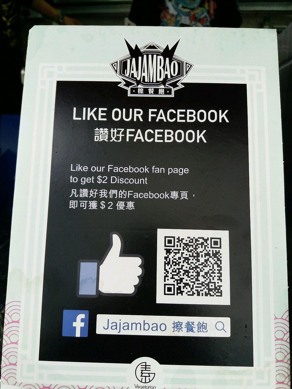 "Photo of Jajambao - Food Truck  by <a href=""/members/profile/ouikouik"">ouikouik</a> <br/>jajambao <br/> January 10, 2018  - <a href='/contact/abuse/image/109097/344856'>Report</a>"