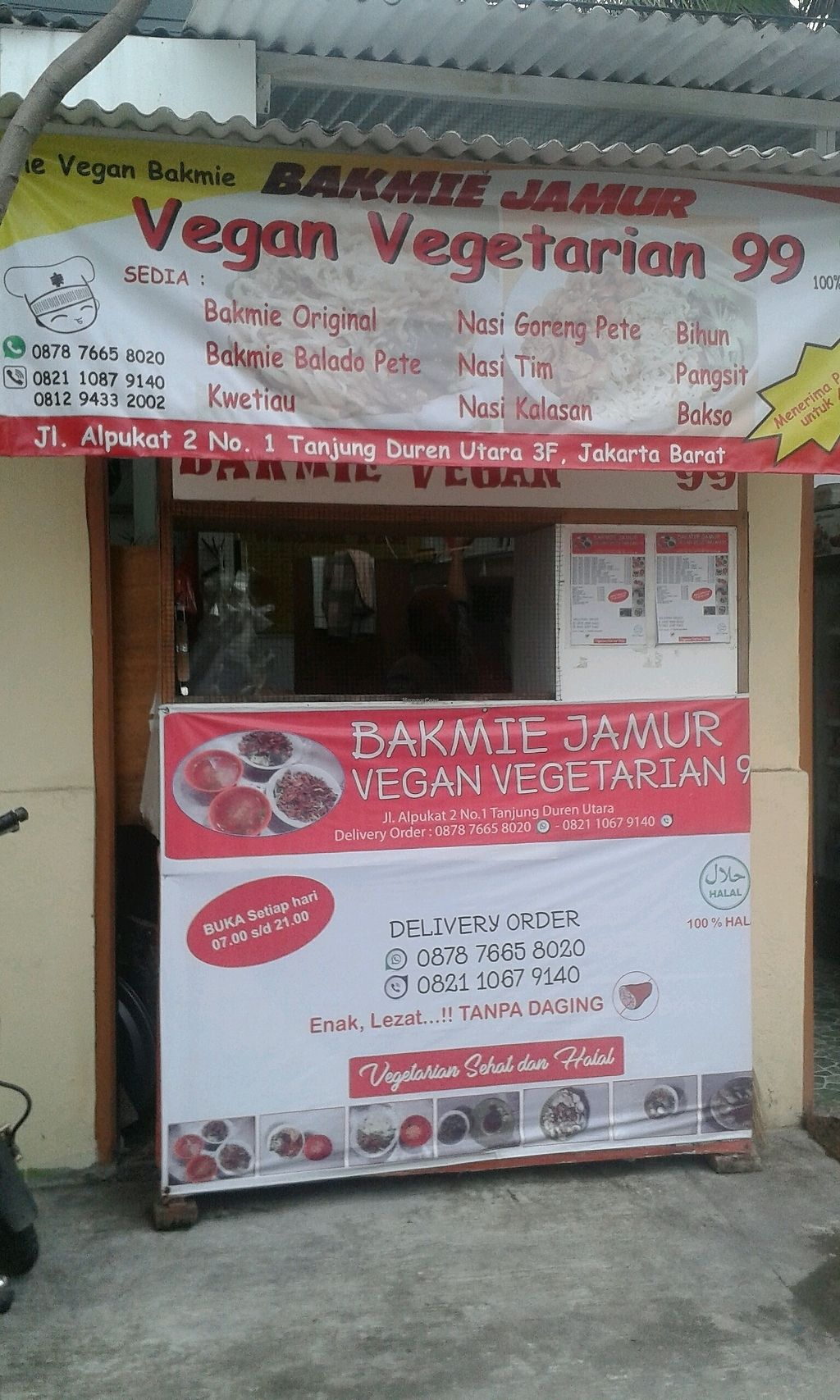 """Photo of Bakmie Jamur  by <a href=""""/members/profile/Ibce"""">Ibce</a> <br/>the entrance <br/> March 28, 2018  - <a href='/contact/abuse/image/109374/377111'>Report</a>"""