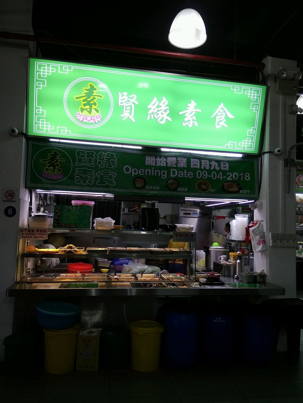 "Photo of 38 Vegetarian Stall  by <a href=""/members/profile/AdelOng"">AdelOng</a> <br/>New owner taken over on 9/4/2018 <br/> April 13, 2018  - <a href='/contact/abuse/image/109473/384859'>Report</a>"