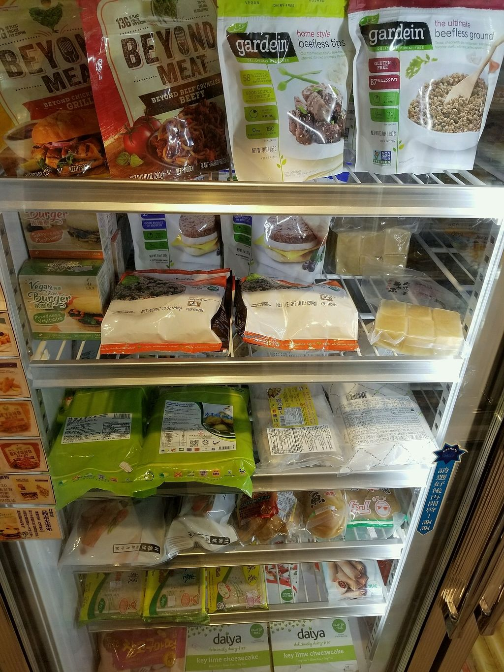 """Photo of Kaso Grocery  by <a href=""""/members/profile/SESMom37"""">SESMom37</a> <br/>frozen selection <br/> April 11, 2018  - <a href='/contact/abuse/image/109547/383749'>Report</a>"""