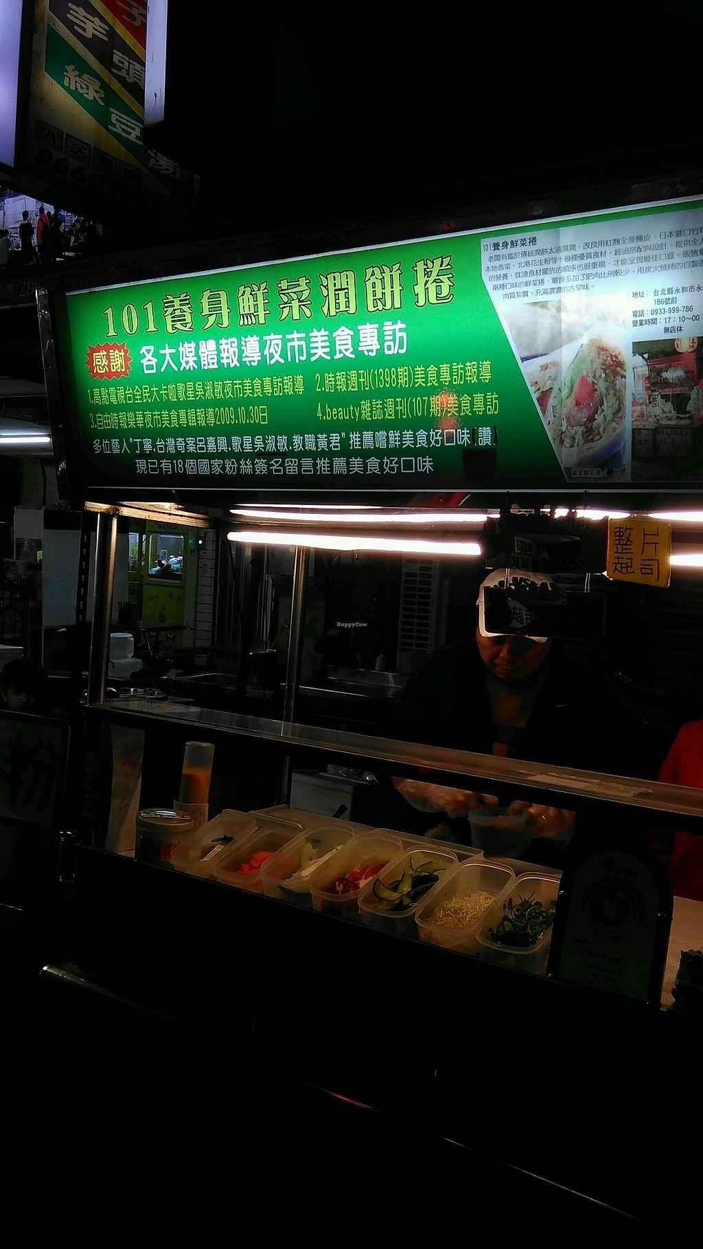 """Photo of 101 Fresh Vegetable Wraps Stall  by <a href=""""/members/profile/CarinaJ.Rother"""">CarinaJ.Rother</a> <br/>it's wraps <br/> February 12, 2018  - <a href='/contact/abuse/image/109584/358142'>Report</a>"""