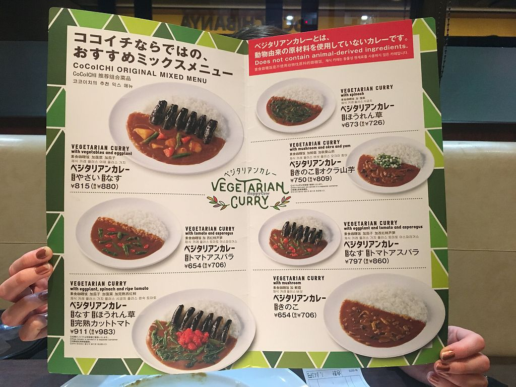 "Photo of CoCo Ichibanya  by <a href=""/members/profile/wililiams"">wililiams</a> <br/>The inside of the vegetarian/vegan menu. Some toppings from the regular menu can also be added, such as garlic, mushrooms and aubergine <br/> January 20, 2018  - <a href='/contact/abuse/image/109687/348658'>Report</a>"