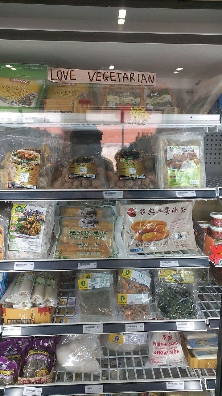 """Photo of Tsing Wah Asian Grocers  by <a href=""""/members/profile/wildeyedgirl"""">wildeyedgirl</a> <br/>vegan meatballs, nuggets, soy fillets and more <br/> January 17, 2018  - <a href='/contact/abuse/image/109700/347773'>Report</a>"""