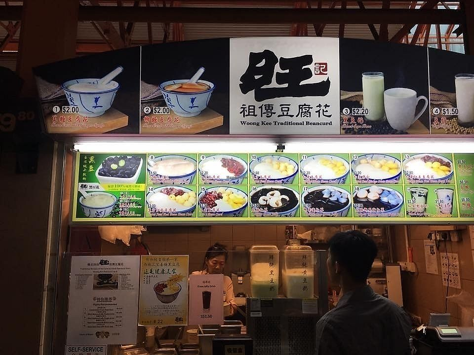 "Photo of Woong Kee Traditional Beancurd - Maxwell Food Centre  by <a href=""/members/profile/CherylQuincy"">CherylQuincy</a> <br/>Stall front <br/> January 18, 2018  - <a href='/contact/abuse/image/109715/347837'>Report</a>"