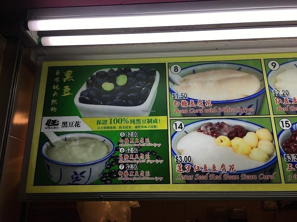 "Photo of Woong Kee Traditional Beancurd - Maxwell Food Centre  by <a href=""/members/profile/CherylQuincy"">CherylQuincy</a> <br/>Menu board (partial) <br/> January 18, 2018  - <a href='/contact/abuse/image/109715/347839'>Report</a>"