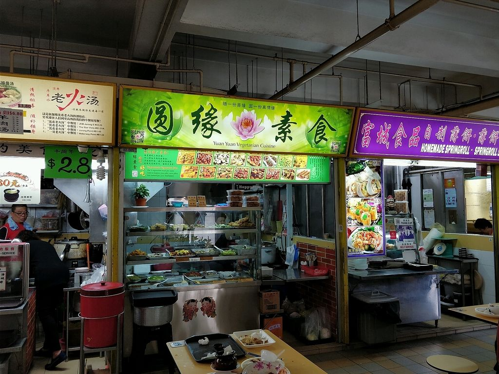 "Photo of Yuan Yuan Vegetarian Cuisine  by <a href=""/members/profile/JimmySeah"">JimmySeah</a> <br/>yuan yuan new stall front <br/> March 23, 2018  - <a href='/contact/abuse/image/109724/374859'>Report</a>"