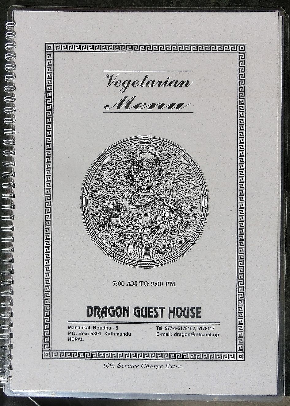 """Photo of Dragon Guest House Vegetarian Restaurant  by <a href=""""/members/profile/Canamon"""">Canamon</a> <br/>Menu 1 <br/> January 20, 2018  - <a href='/contact/abuse/image/109910/348783'>Report</a>"""