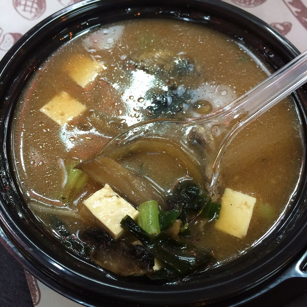 """Photo of Manga Noodles  by <a href=""""/members/profile/Romain"""">Romain</a> <br/>miso soup <br/> January 21, 2018  - <a href='/contact/abuse/image/109948/349472'>Report</a>"""