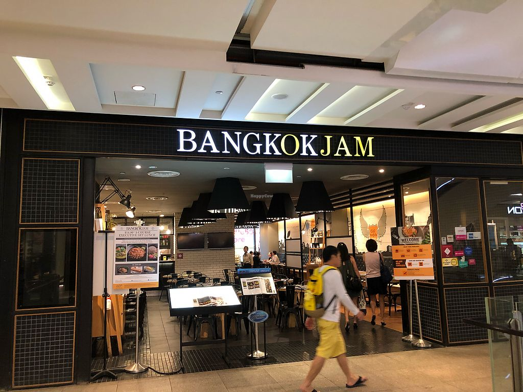 """Photo of Bangkok Jam  by <a href=""""/members/profile/CherylQuincy"""">CherylQuincy</a> <br/>Exterior <br/> March 12, 2018  - <a href='/contact/abuse/image/109993/369665'>Report</a>"""