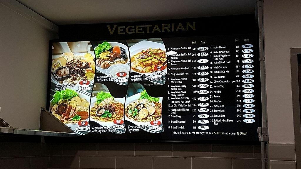 "Photo of Yuan Yuan Vegetarian Stall  by <a href=""/members/profile/CherylQuincy"">CherylQuincy</a> <br/>Menu <br/> January 22, 2018  - <a href='/contact/abuse/image/110123/349652'>Report</a>"